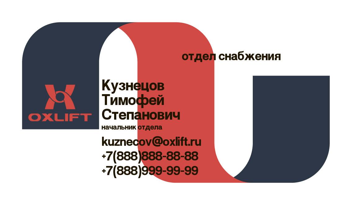 Дизайн визитки и сертификата фото f_538600a83197296e.jpg