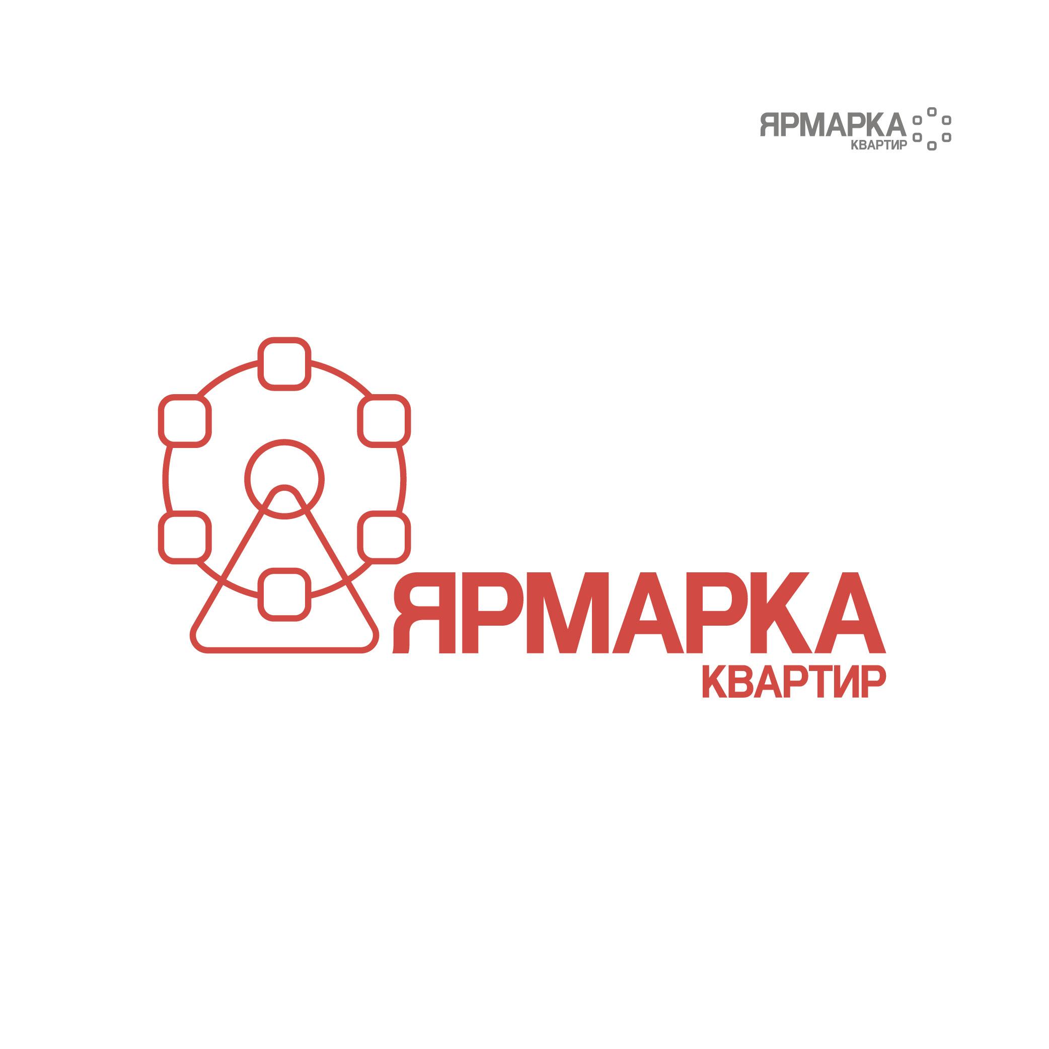 Создание логотипа, с вариантами для визитки и листовки фото f_56360042e4b29363.jpg