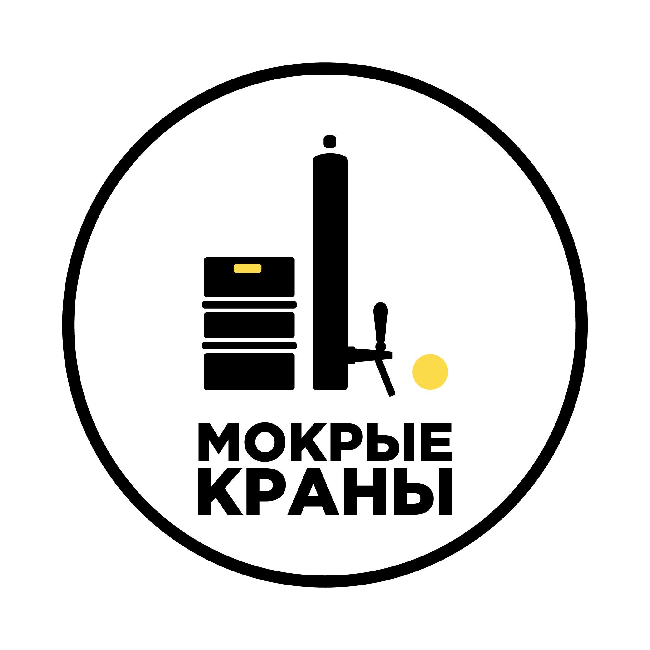 Вывеска/логотип для пивного магазина фото f_5976024ad771a466.jpg