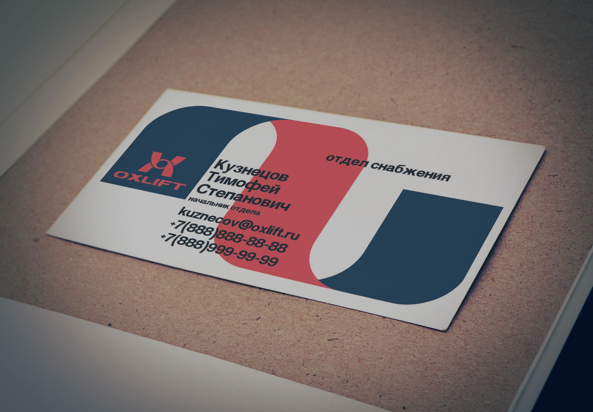 Дизайн визитки и сертификата фото f_672600aa0e698c6a.jpg