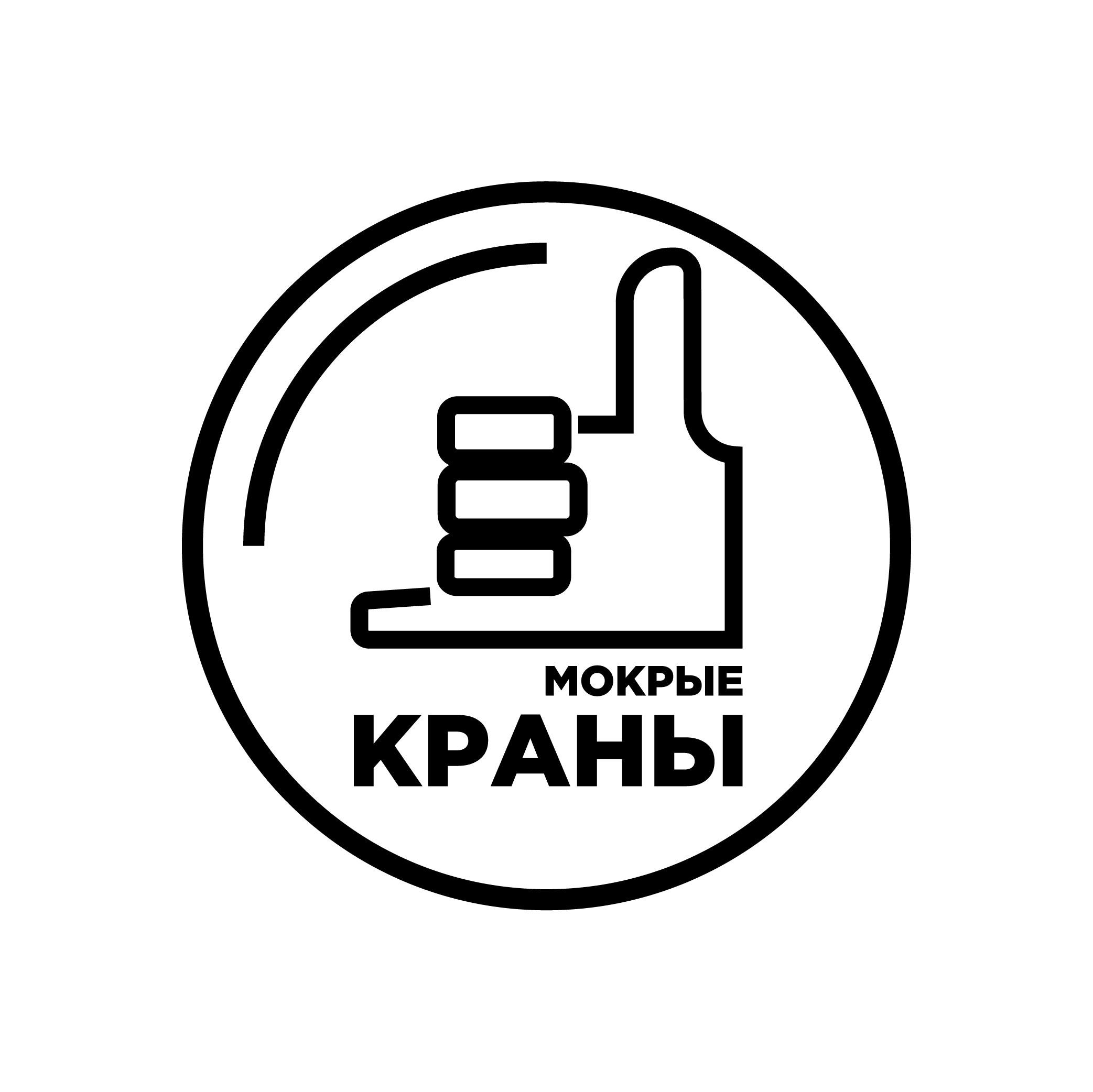 Вывеска/логотип для пивного магазина фото f_8916023649323722.jpg