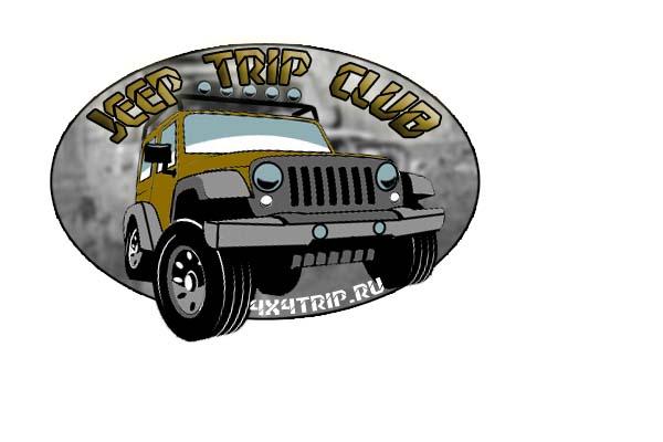 Создать или переработать логотип для Jeep Trip Club фото f_40454290838afd3b.jpg