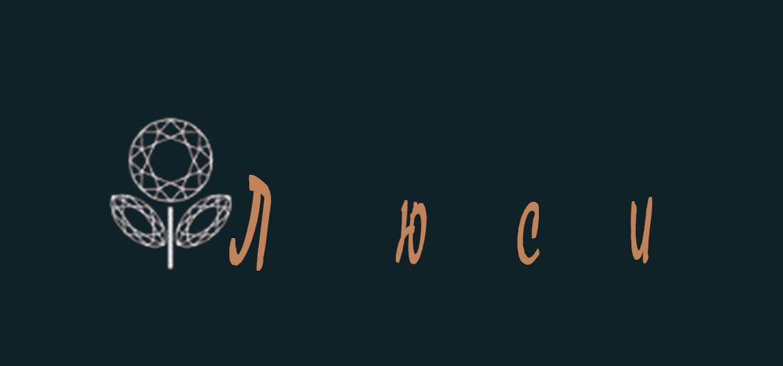 Разработка названия и логотипа для сети ювелирных салонов фото f_8325a15a4af37415.jpg
