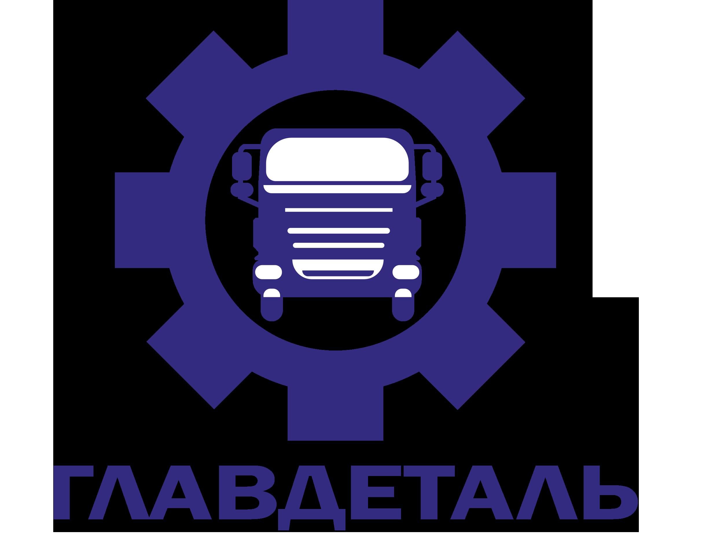 """Логотип компании """"Главдеталь"""" фото f_3405e7f4a356eb25.png"""