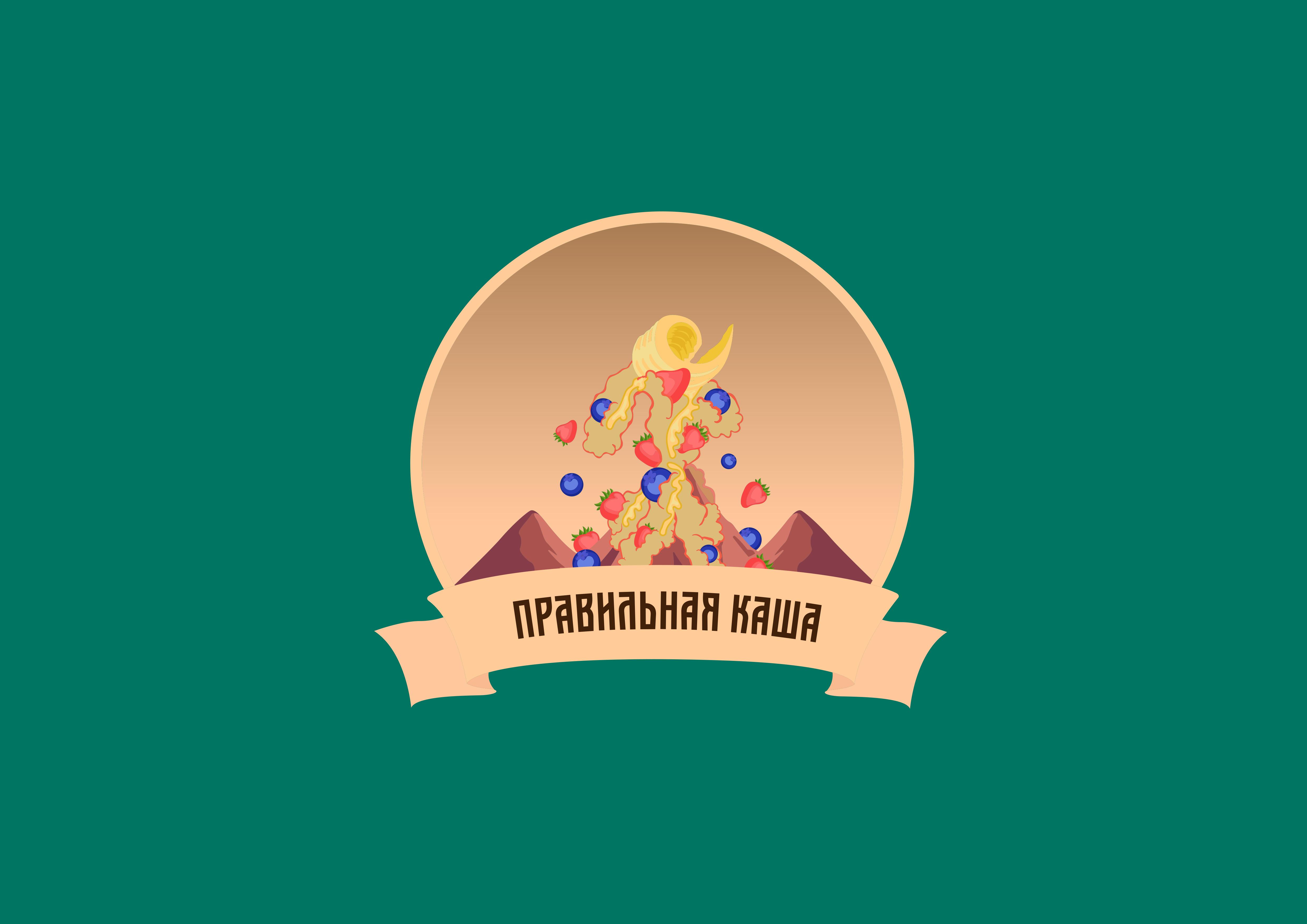Веб-дизайнер, создание логотипа. фото f_9075ec160280baa9.png