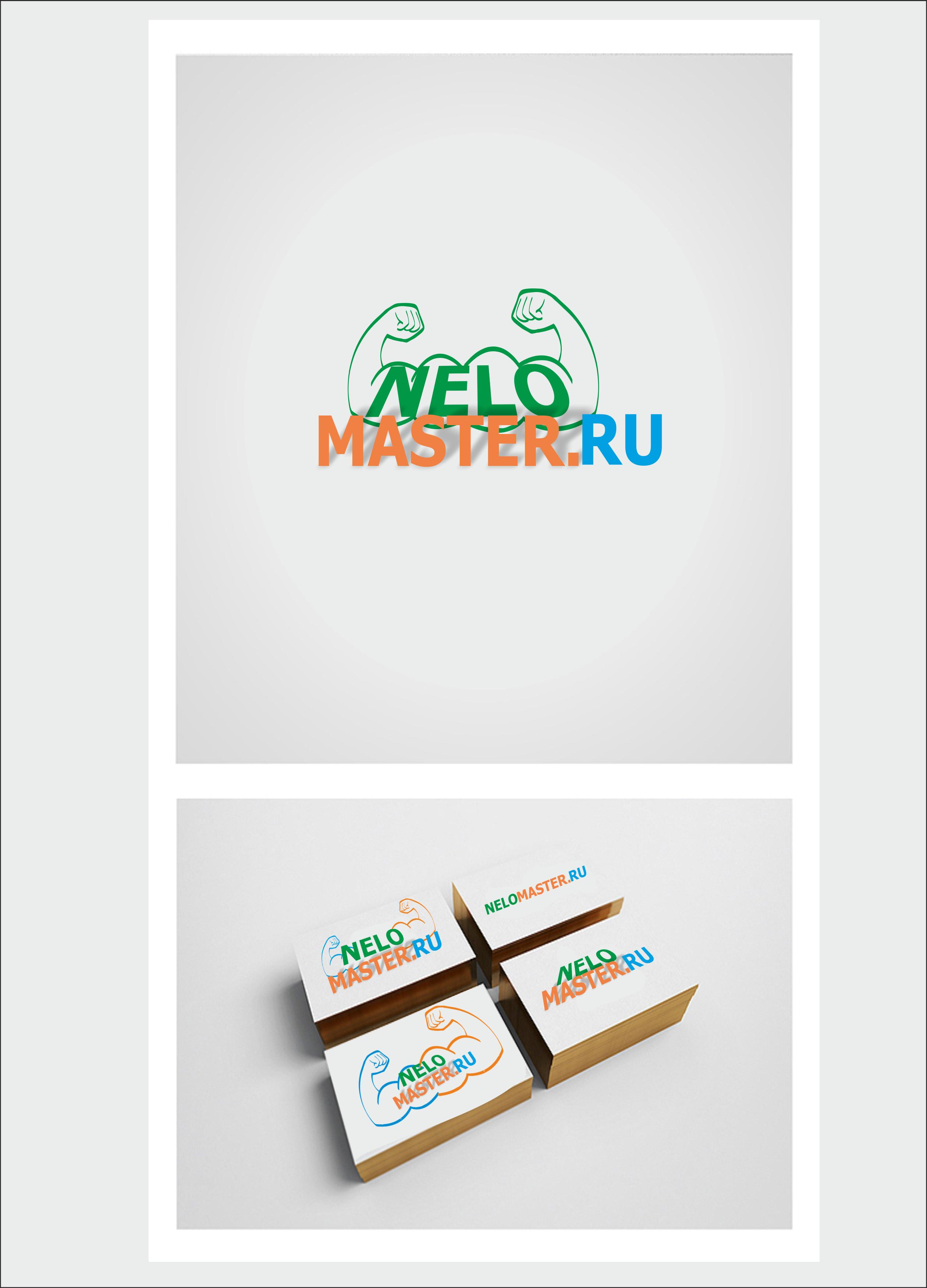 """Логотип сервиса """"Муж на час""""=""""Мужская помощь по дому"""" фото f_8455dc42cbe4f9bb.png"""