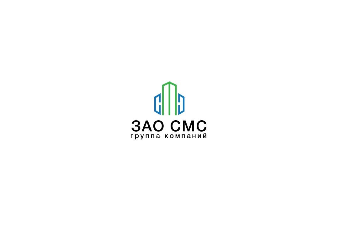 Дизайнер для разработки Логотипа для организации !СРОЧНО! фото f_0785a27c0bc02dcc.png