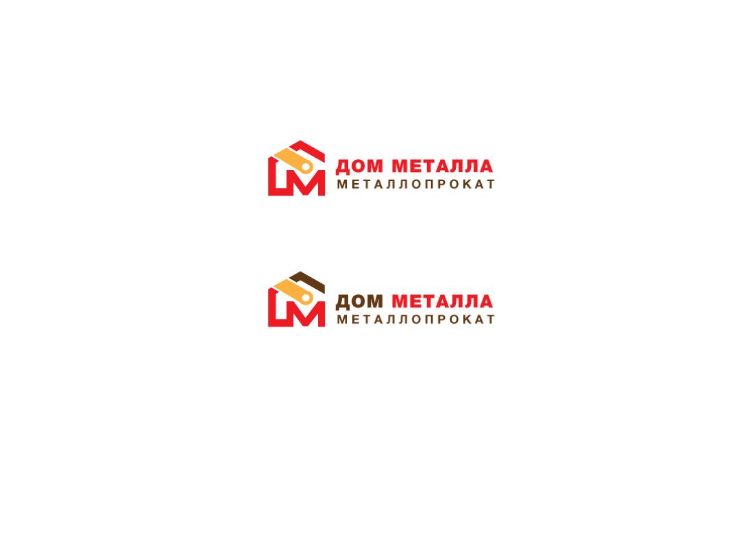 Разработка логотипа фото f_1745c5aba51cd934.png