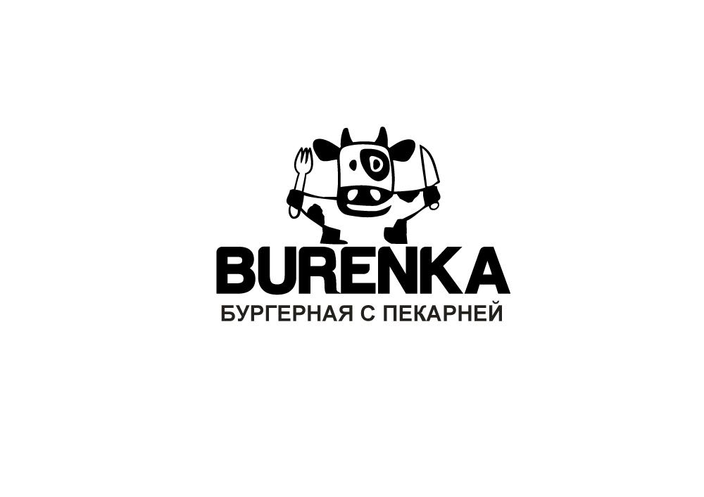 Логотип для Бургерной с Пекарней фото f_1755e1890b7c87f6.png