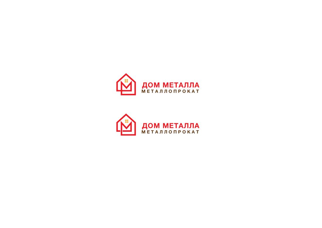 Разработка логотипа фото f_1815c59b0f00ebc1.png
