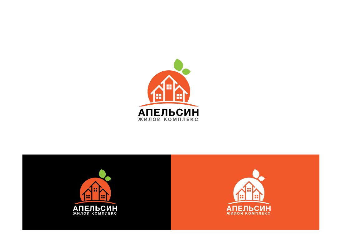 Логотип и фирменный стиль фото f_2005a5ca98e4f7cd.png