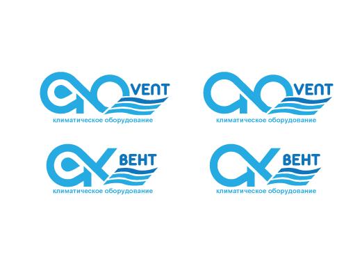 Логотип AQVENT фото f_320527cb4be8ca9b.png