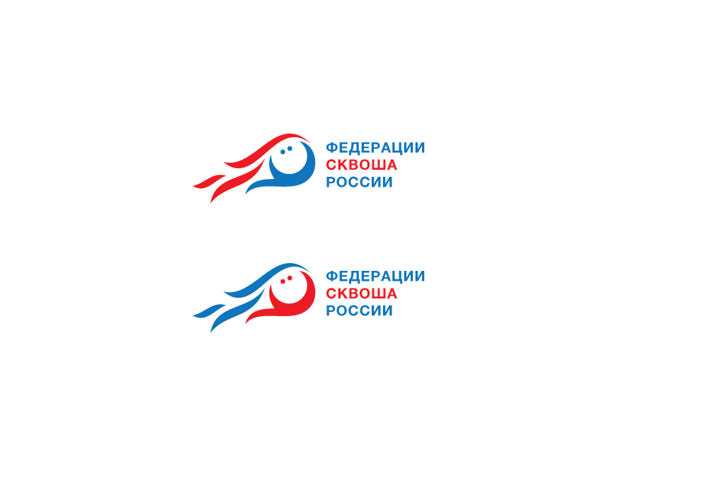 Разработать логотип для Федерации сквоша России фото f_3525f33e56374985.png