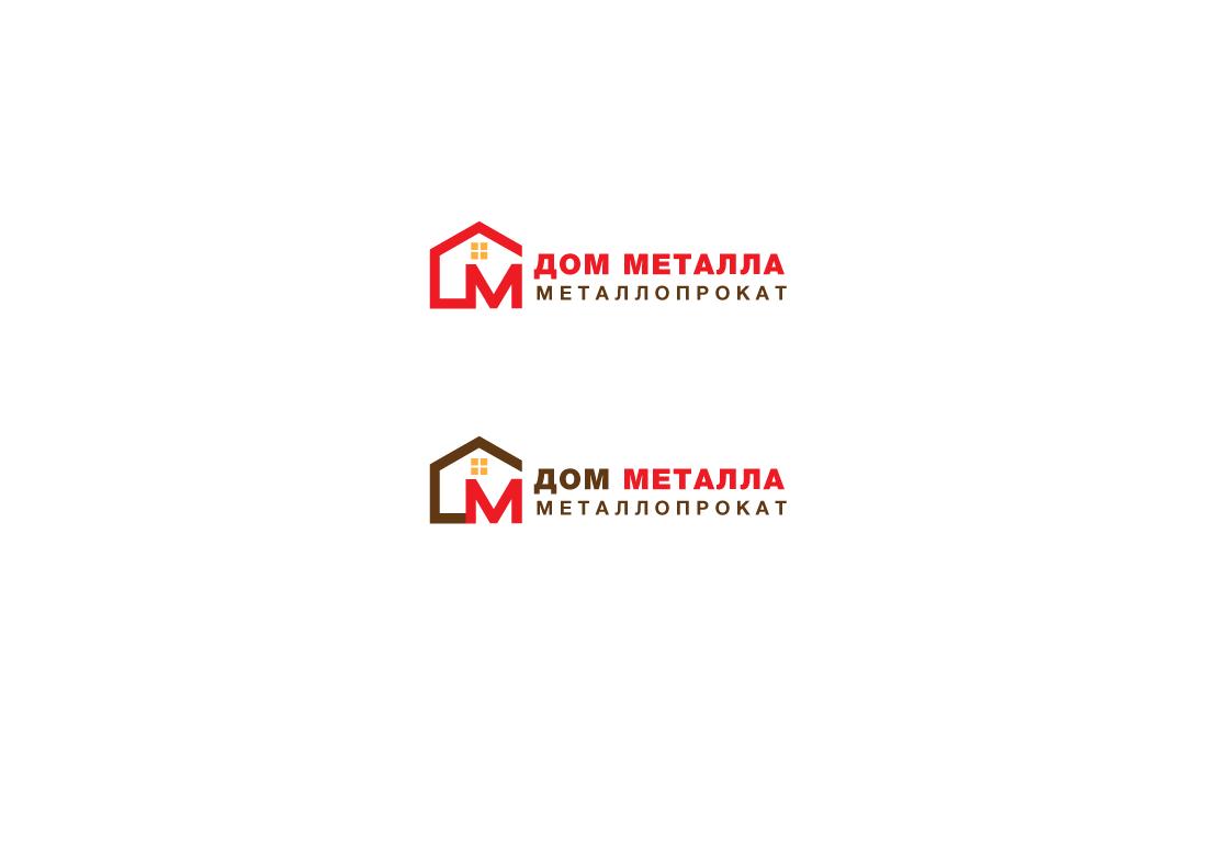 Разработка логотипа фото f_3625c599effa0a11.png