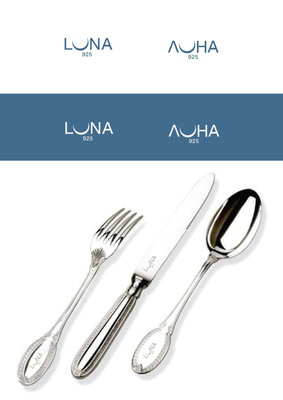 Логотип для столового серебра и посуды из серебра фото f_4155bac969cef37d.png