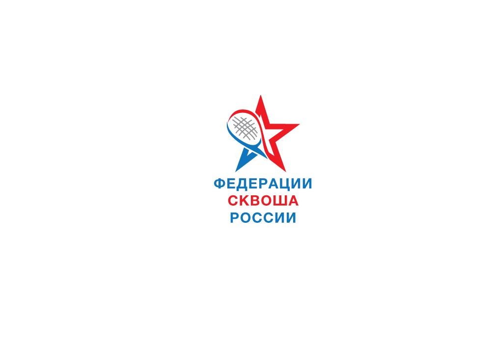 Разработать логотип для Федерации сквоша России фото f_4325f33efe98facf.png