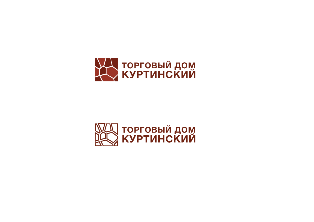 Логотип для камнедобывающей компании фото f_4825b98f094ae50e.png