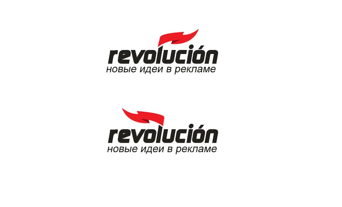 Разработка логотипа и фир. стиля агенству Revolución фото f_4fb9f03d2bc64.jpg