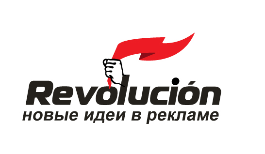 Разработка логотипа и фир. стиля агенству Revolución фото f_4fba1b5e5461f.jpg