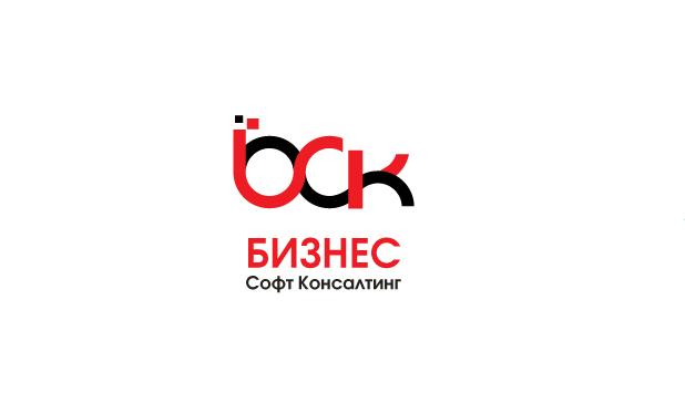 Разработать логотип со смыслом для компании-разработчика ПО фото f_5047146826aea.jpg