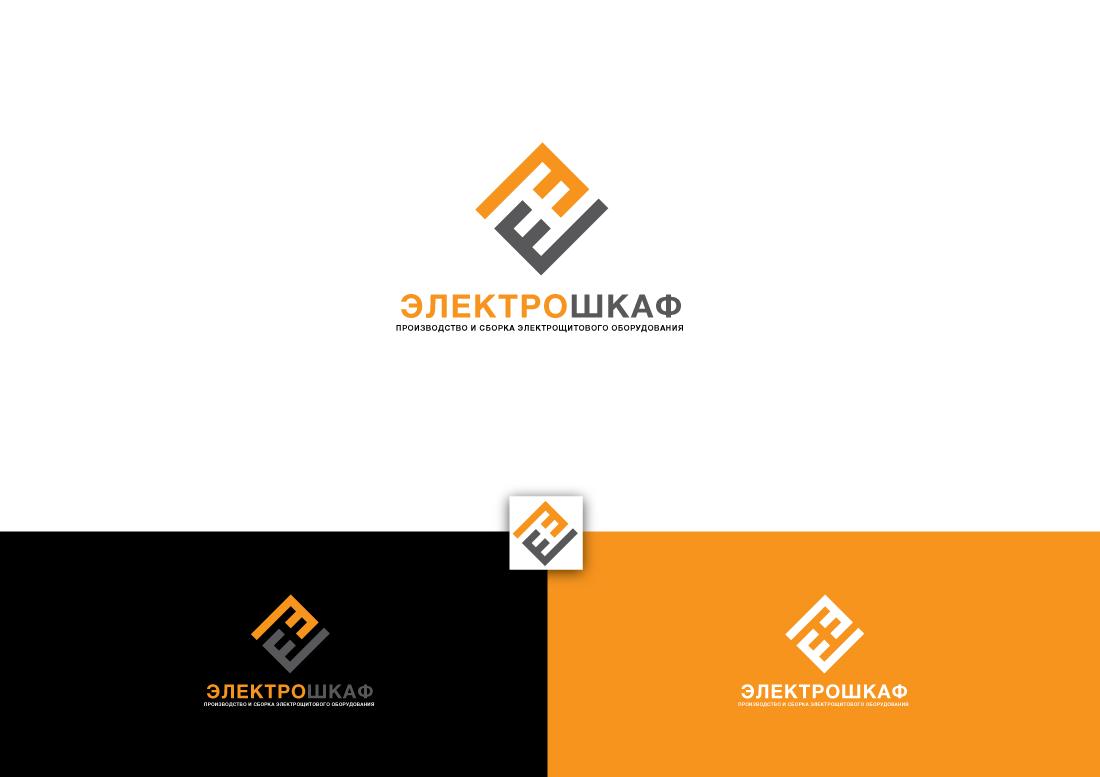 Разработать логотип для завода по производству электрощитов фото f_7365b714630de7fe.png