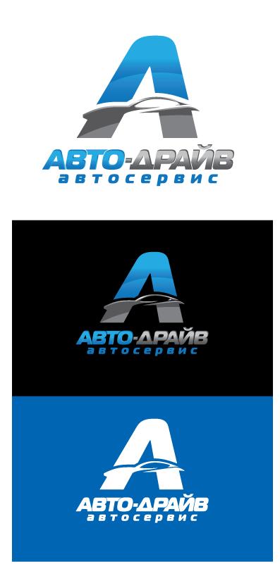Разработать логотип автосервиса фото f_79051403ce61ace3.png