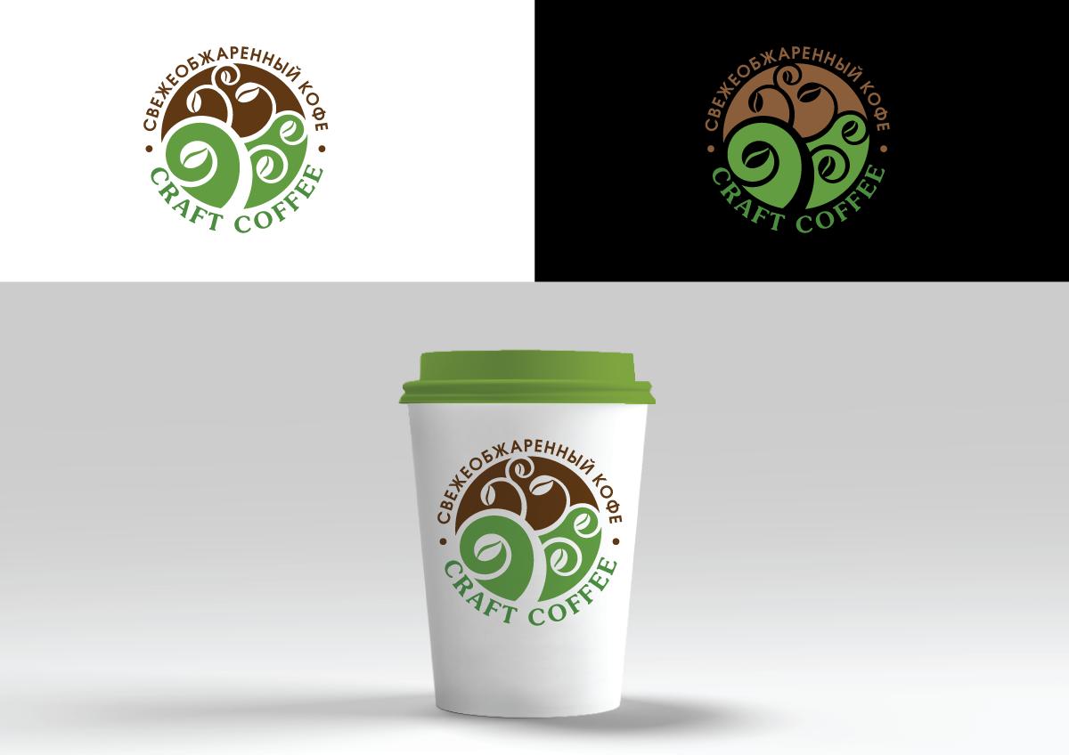Логотип и фирменный стиль для компании COFFEE CULT фото f_8315bbc6e3486973.png