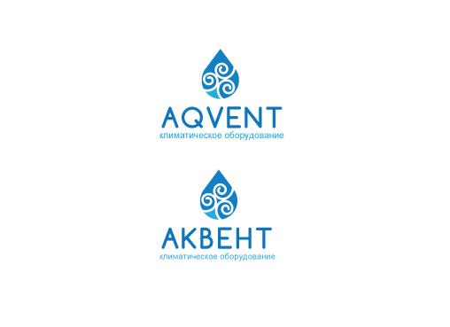 Логотип AQVENT фото f_884527cd152426ea.png