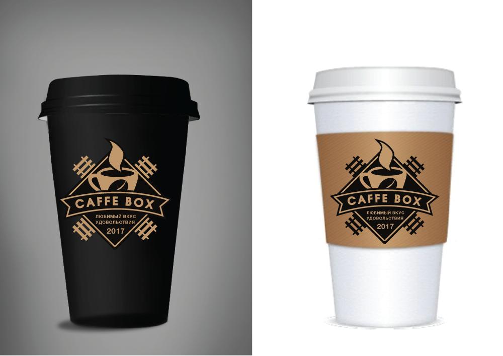 Требуется очень срочно разработать логотип кофейни! фото f_9135a1ff3b39dc9c.png
