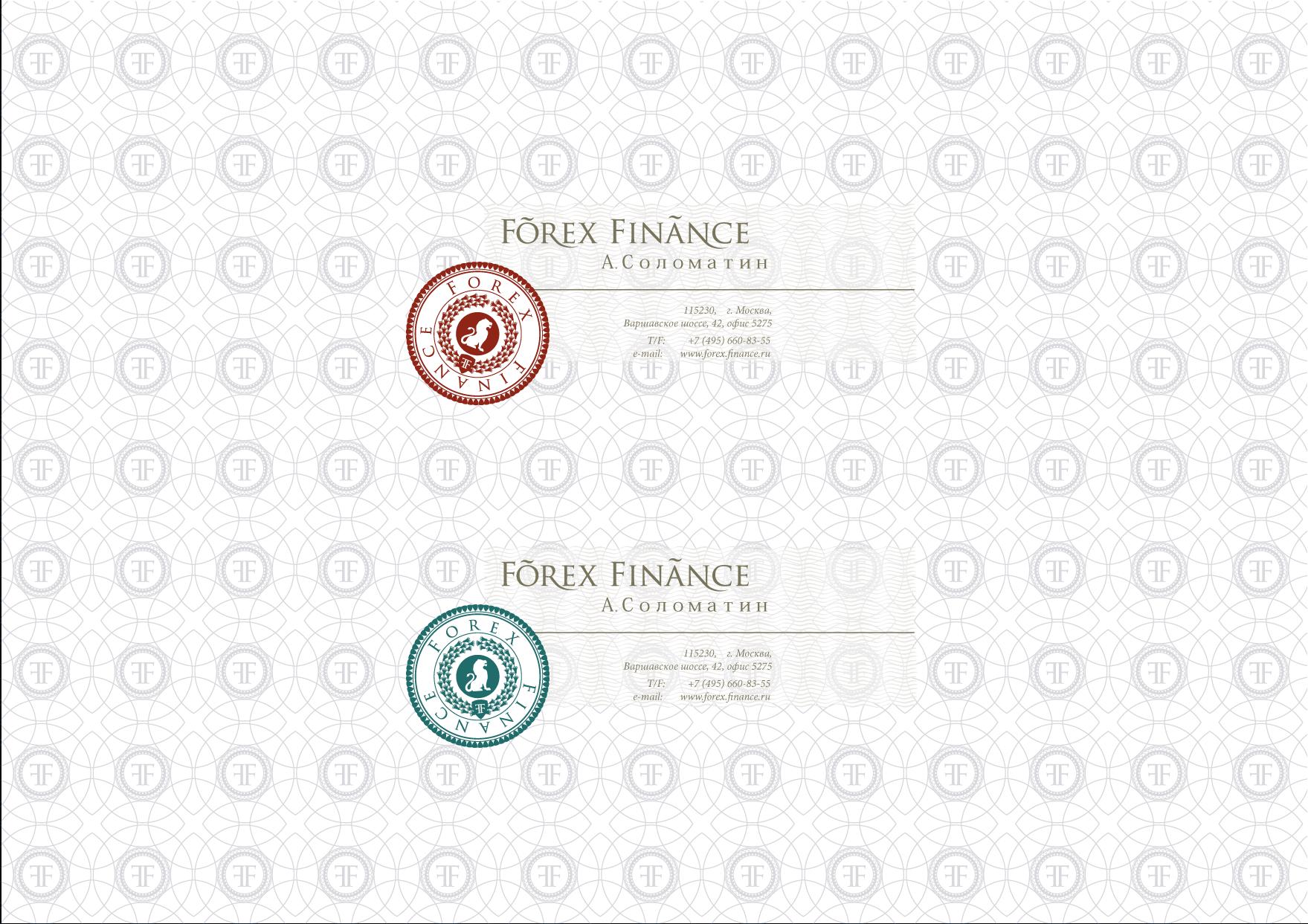 Разработка логотипа компании фото f_5019575f316b9.png