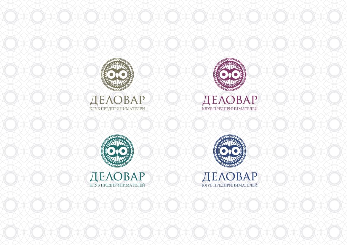 """Логотип и фирм. стиль для Клуба предпринимателей """"Деловар"""" фото f_504823874926d.png"""