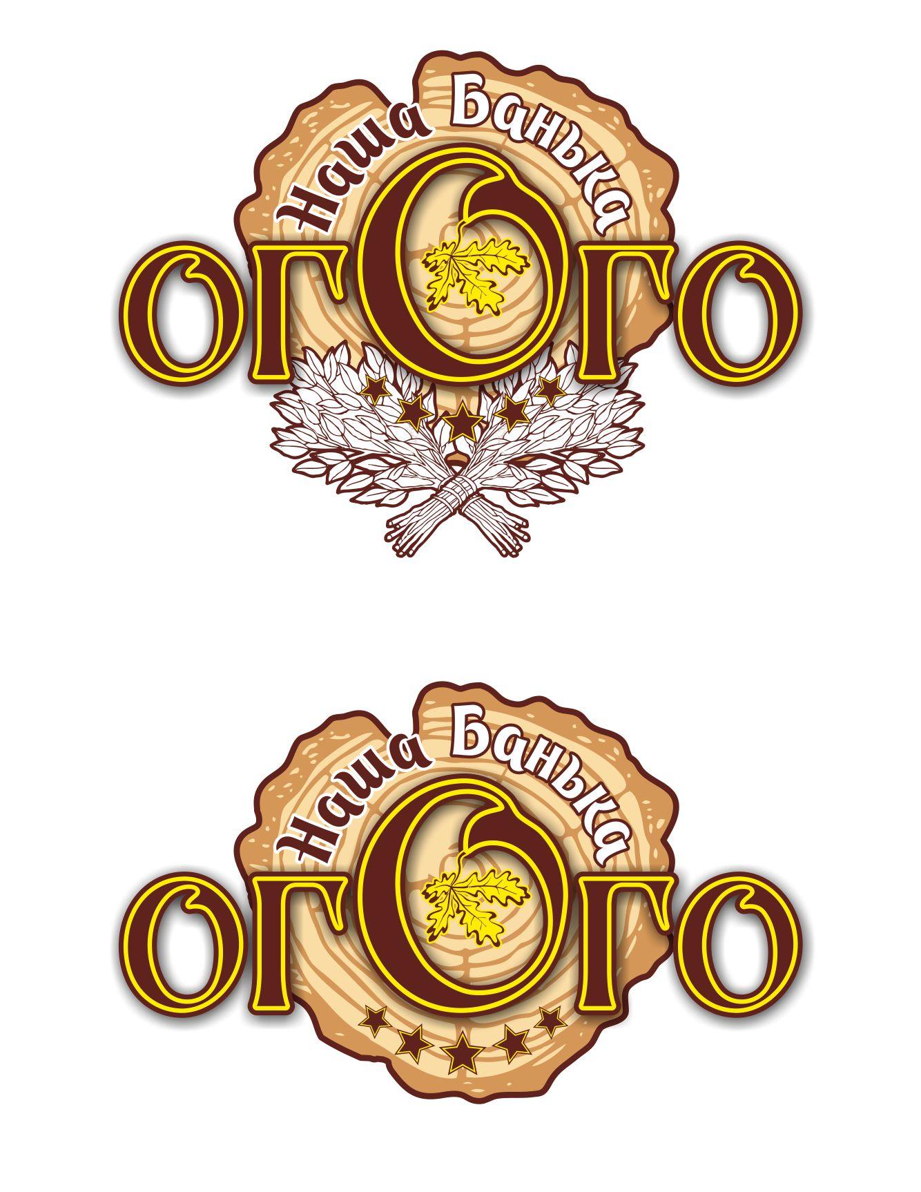 Логотипы 6