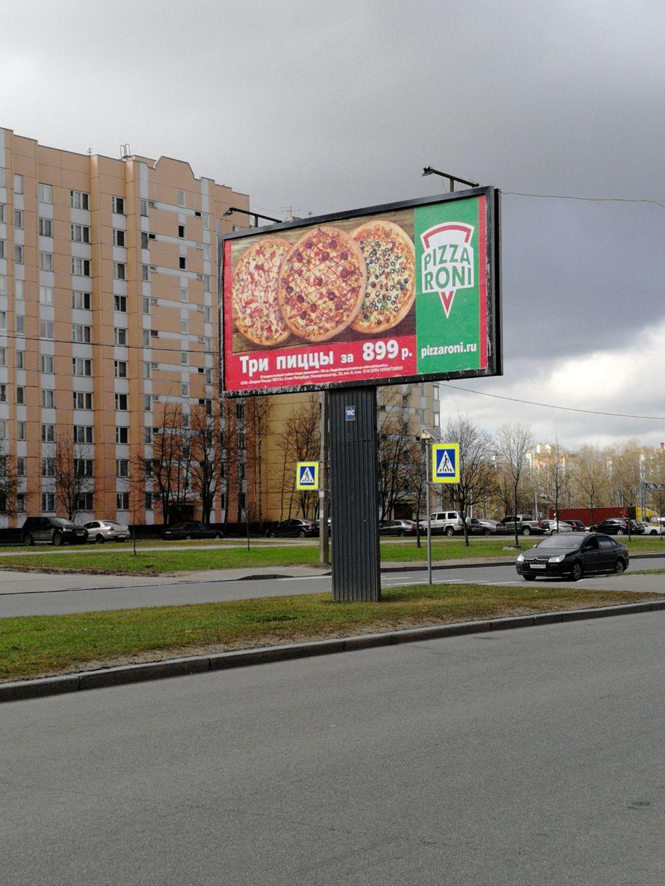 Брендирование рекламоносителей