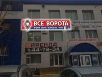 f_5585bc9feba50ff2.jpg