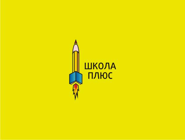Разработка логотипа и пары элементов фирменного стиля фото f_4daf3abf93b7a.jpg