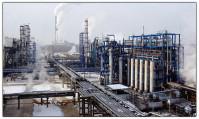 ГОСТы Нефтехимия (английский-русс)