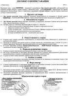 Документы (венгерский-русс)