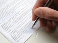Перевод протокола о вступлении участников в ООО (болгарский-русс)
