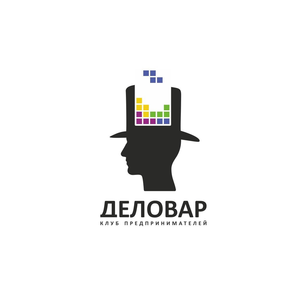 """Логотип и фирм. стиль для Клуба предпринимателей """"Деловар"""" фото f_5048c35071562.jpg"""