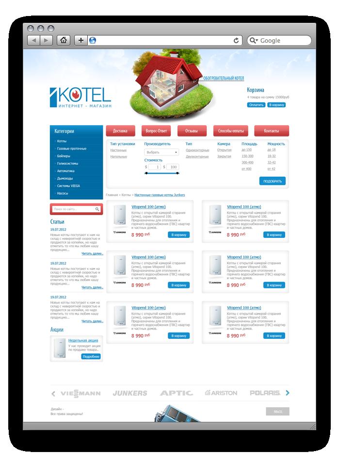 Дизайн сайта iKotel