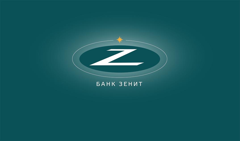 Разработка логотипа для Банка ЗЕНИТ фото f_1405b4c928ce8d26.jpg