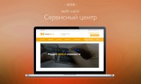 Веб-сайт - Сервисный Центр