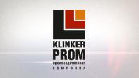 КлинкерПром: производство