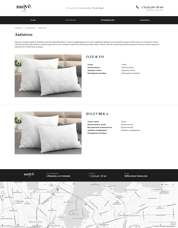 Сайт производителя постельного белья