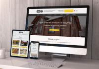 Корпоративный сайт с функциями магазина