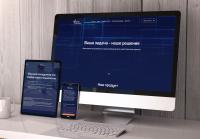 Сайт IT компании