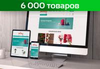 Оптовый интернет-магазин Надежда