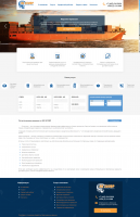 Корпоративный сайт грузоперевозчика NS SCORP