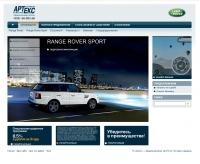 Сайт дилера Land Rover
