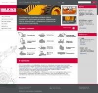 Сайт группы газ (главная)